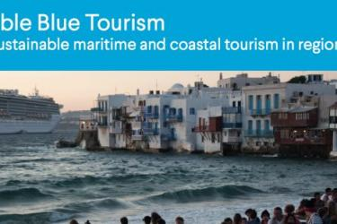 Blue Tourism Forum